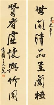 行书七言联 立轴 纸本 (couplet) by ya ming