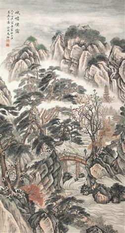 峨眉烟霭 landscape by ma dai