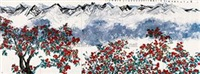 雪山下的山里红 by jiang meiyan