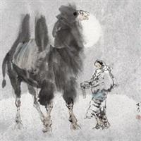 风云夜 by liu dawei
