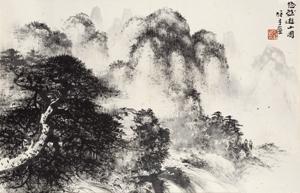 悠然游山图 landscape by li xiongcai