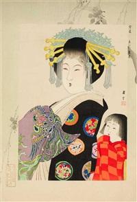 .. no shimabara (from ima sugata) (ôban) by shoun yamamoto