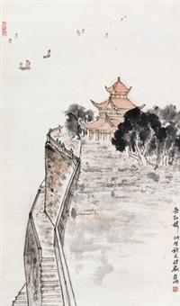 岳阳楼 by ya ming
