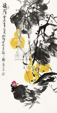 秋声 by cui ruzhuo