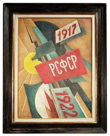 sozialistische abbreviatur vor konstruktivistischem dekor by natan isaevich altman