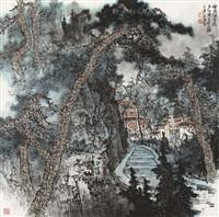 白鹿洞书院 (landscape) by bai qizhe
