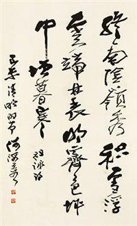行书祖咏诗 立轴 纸本 by he haixia