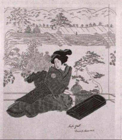 japanerinnen in verschiedenen interieurs samuraiwurdentrager der orthodoxen kirche by margarethe strasser