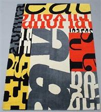 rug (no. 80513) by gunnar aagaard andersen