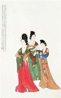 文成公主 by liu lingcang