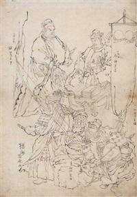eine gruppe von drei historischen kaisern, durch inschriften identifiziert: yuryaku tennô, ôjin tennô und jingu kôgo zusammen mit ihrem lehnsmann takeuchi no sukune (draft for woodcut) by toyohara chikanobu