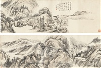 landscape after yuan masters by tang yifen