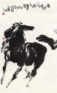 奔马图 by jia haoyi