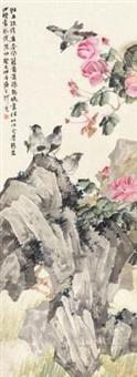 四季花开 by liu bin