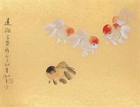 金鱼 by lin hukui