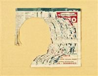 profilo (negativo) by mario ceroli