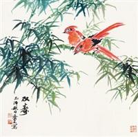 双寿 立轴 设色纸本 by qiao mu