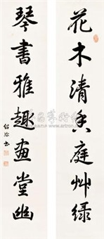 行书七言联 (couplet) by jiang shaozhen