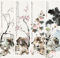 花鸟 镜心 四屏 设色纸本 (painted in 2006 four screen of birds and flower) by jia guangjian