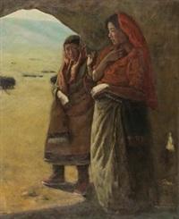 藏童 (tibatan children) by guo runwen and zhang qitian