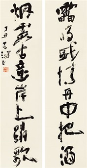 行书八言联 镜心 纸本 (couplet) by yang shanshen