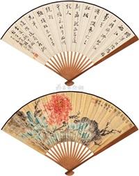 peony and running script calligraphy by yao yuqin and jiang hanting