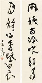 行书七言联 镜心 纸本 (couplet) by yang shanshen