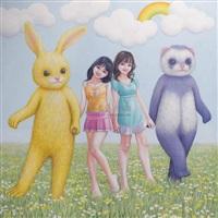 creature card by ken matsuyama