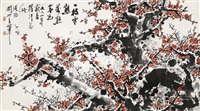 一枝雪态万点春光 (plum blossoms) by guan shanyue