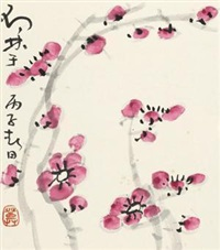 梅花 (plum blossoms) by deng lin