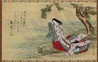 amagoi komachi (komachi praying for rain) by toyoharu