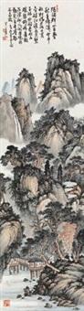山水 by chen banding