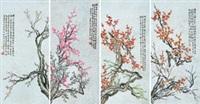 梅花 四屏 笺本 (in 4 parts) by tong danian