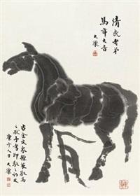 马年大吉 by da kang