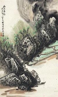幽静春韵 by dong zhiqiang