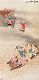 赤壁大战 by deng jiade