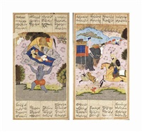 folios from an illustrated shahnama (book of the kings) (5 works) by anonymous-asian
