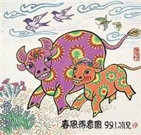 春风得意 by liao bingxiong