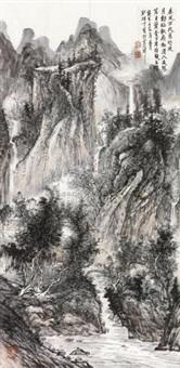 山水 by liu jicai