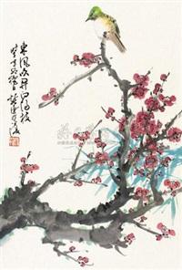 东风吹开白杨枝 by xu chunyuan