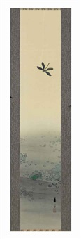 suiren zu (waterlily) by kako tsuji