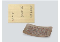 hagi rectangular plate by matazo kayama
