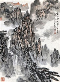 云壑奔流图 镜框 设色纸本 by song wenzhi