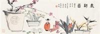 岁朝图 by zhang zhengyin