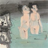 人物 (personages) by liu qinghe