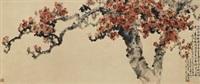 木棉花 by huang leisheng