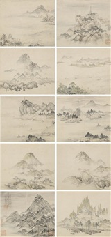 landscapes (album w/10 works) by xiao yuncong