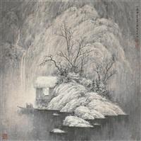 心斋图 by ren daqing