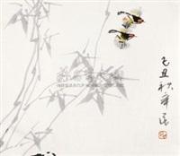 双鸟墨竹 by qi xinmin