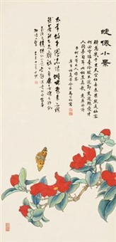 蝶仙小景 (flower) by ma jiatong